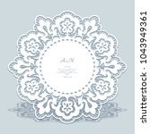 lace doily  round frame with... | Shutterstock .eps vector #1043949361