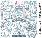 venice doodle set. venetian... | Shutterstock .eps vector #1043959369