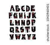 vector capital cut out alphabet ... | Shutterstock .eps vector #1043960401