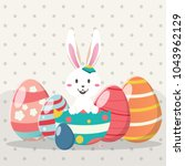 happy easter day with white... | Shutterstock .eps vector #1043962129