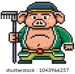 vector illustration of cartoon... | Shutterstock .eps vector #1043966257