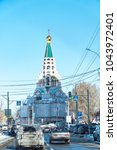 Small photo of SAMARA, RUSSIA - MARCH 10, 2018: Saint Sophia Cathedral on the street of Sokolov in Samara