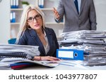 angry irate boss yelling and... | Shutterstock . vector #1043977807