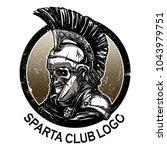 hand drawn spartan warrior... | Shutterstock .eps vector #1043979751