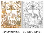 poster  background with... | Shutterstock .eps vector #1043984341