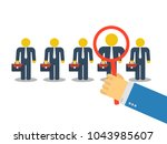 employer of choice  candidate... | Shutterstock . vector #1043985607