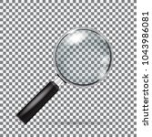 magnifying glass isolated with... | Shutterstock .eps vector #1043986081