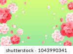 abstract flower background... | Shutterstock .eps vector #1043990341