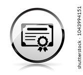 illustration of certificate... | Shutterstock .eps vector #1043994151