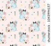 fancy cute elephant drinking... | Shutterstock . vector #1043994157