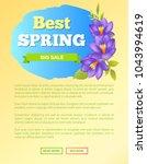 best spring big sale off web... | Shutterstock .eps vector #1043994619