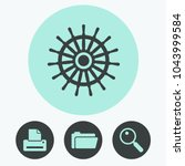 ship wheel vector icon | Shutterstock .eps vector #1043999584
