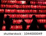 tokyo  japan   circa march ... | Shutterstock . vector #1044000049