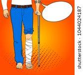 pop art men legs in plaster ... | Shutterstock .eps vector #1044024187