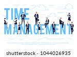 time management. concept of... | Shutterstock .eps vector #1044026935