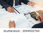 business partner marketing team ... | Shutterstock . vector #1044032764