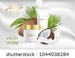 design cosmetics product...   Shutterstock . vector #1044038284