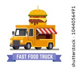 fast food van. shop truck icon... | Shutterstock .eps vector #1044056491