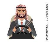 arab businessman driving a car. ... | Shutterstock .eps vector #1044061201