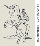 jesus riding unicorn  ... | Shutterstock .eps vector #1044072454