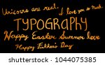 typography unicorns  i love you ... | Shutterstock .eps vector #1044075385