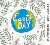 ecological holiday. earth day. | Shutterstock .eps vector #1044082165