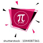 pi day logo  greeting card or... | Shutterstock .eps vector #1044087361