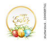 three colorful easter eggs with ... | Shutterstock .eps vector #1044089761