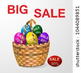 sale eggs easter day sale... | Shutterstock .eps vector #1044089851
