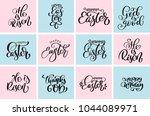 set quote happy easter  he is...   Shutterstock .eps vector #1044089971