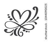 heart love sign forever.... | Shutterstock .eps vector #1044090025