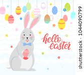easter typography.hello easter  ... | Shutterstock .eps vector #1044090799