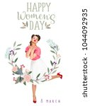 happy women s day greeting card ... | Shutterstock . vector #1044092935