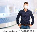 portrait of a man wearing mask  ... | Shutterstock . vector #1044095521
