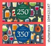 vector gift voucher or discount ... | Shutterstock .eps vector #1044121147
