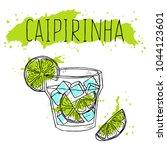 hand drawn caipirinha cocktail... | Shutterstock .eps vector #1044123601