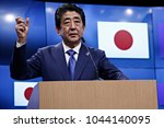 Small photo of Japan's Prime Minister Shinzo Abe attends a EU-Japan summit in Brussels, Belgium March 21, 2017.