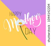 mother's day background. vector ... | Shutterstock .eps vector #1044142204