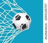 football   soccer goal. ball in ... | Shutterstock .eps vector #1044150757