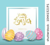happy easter eggs sweet and kid ... | Shutterstock .eps vector #1044152191