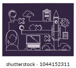 start up design | Shutterstock .eps vector #1044152311
