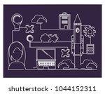 start up design | Shutterstock .eps vector #1044152311