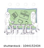 office and business design | Shutterstock .eps vector #1044152434