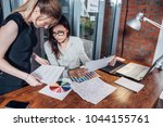 creative team of graphic... | Shutterstock . vector #1044155761