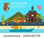 urban landscape with landmarks... | Shutterstock .eps vector #1044156739
