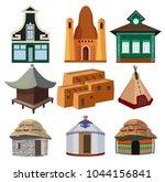 tribal small houses of... | Shutterstock .eps vector #1044156841