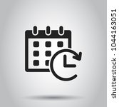 calendar vector icon. reminder... | Shutterstock .eps vector #1044163051