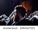 bearded man with thoughtful... | Shutterstock . vector #1044167221