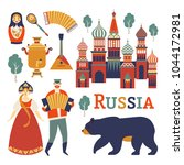russia icons set. vector... | Shutterstock .eps vector #1044172981