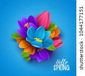 colorful spring background with ... | Shutterstock .eps vector #1044177151